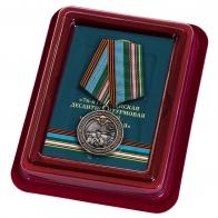 Памятная медаль 76-я гв. Десантно-штурмовая дивизия - в футляре