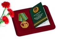 Памятная медаль 80 лет Пограничным войскам
