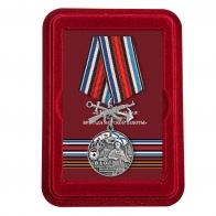 Памятная медаль 810-я отдельная гвардейская бригада морской пехоты - в футляре