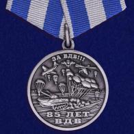 Памятная медаль «ВДВ – Никто кроме нас»