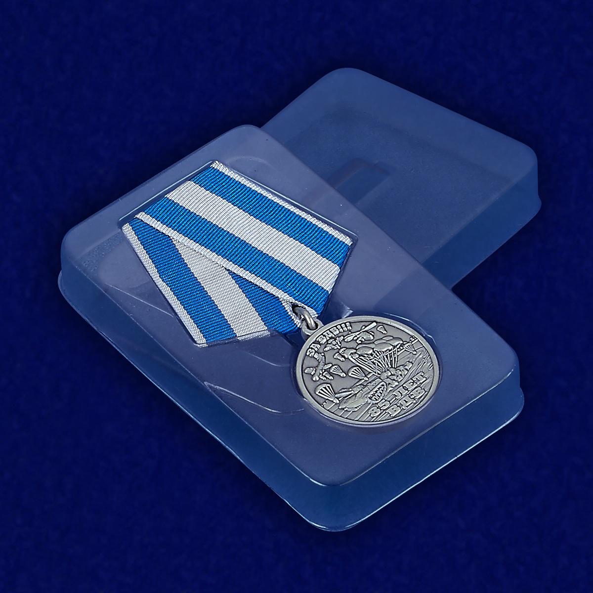 Памятная медаль 85 лет ВДВ - вид в футляре