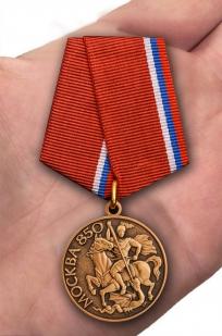 """Памятная медаль """"850 лет Москвы"""" в достойном футляре с доставкой"""