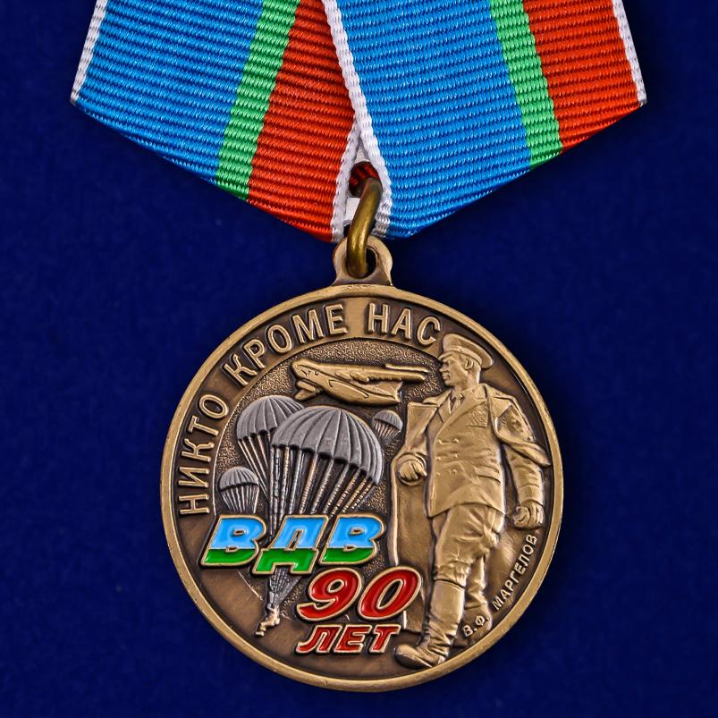 Новые поступления медалей в Военпро