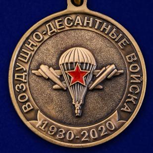 """Памятная медаль """"90 лет ВДВ"""" по лучшей цене"""