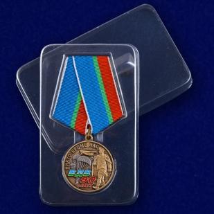 """Памятная медаль """"90 лет ВДВ"""" в футляре"""