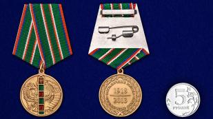 Памятная медаль 95 лет Пограничным войскам - сравнительный вид