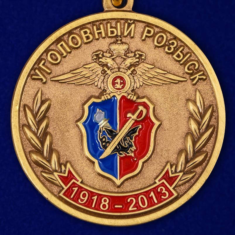 Памятная медаль 95 лет Уголовному Розыску МВД России