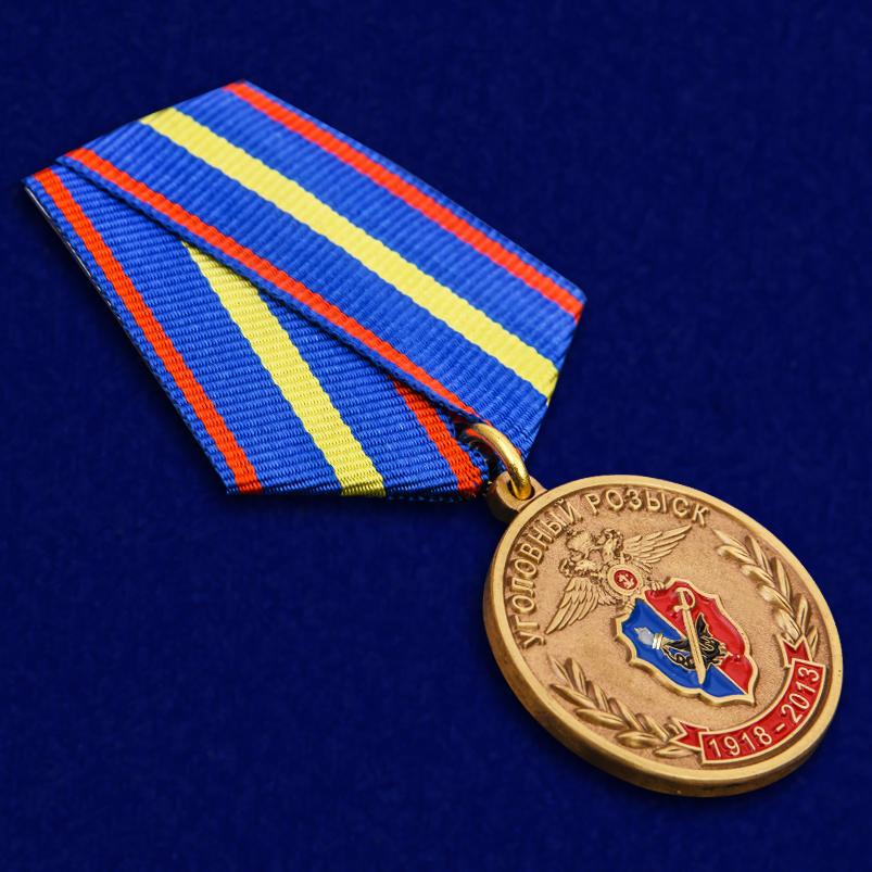 Памятная медаль 95 лет Уголовному Розыску МВД России - общий вид