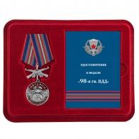 Памятная медаль 98 Гв. ВДД - в футляре