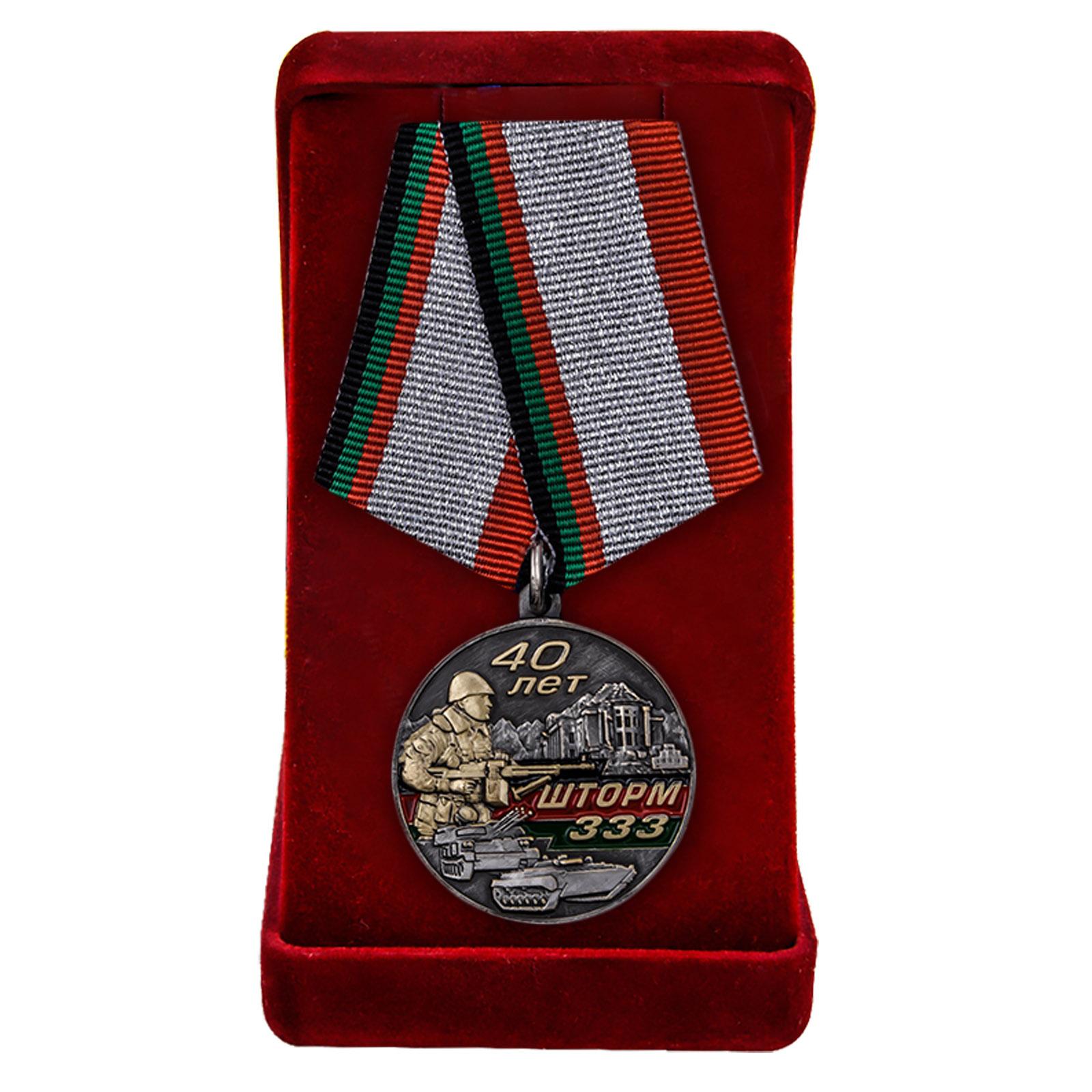Купить памятную медаль Афганистан Шторм 333 оптом или в розницу