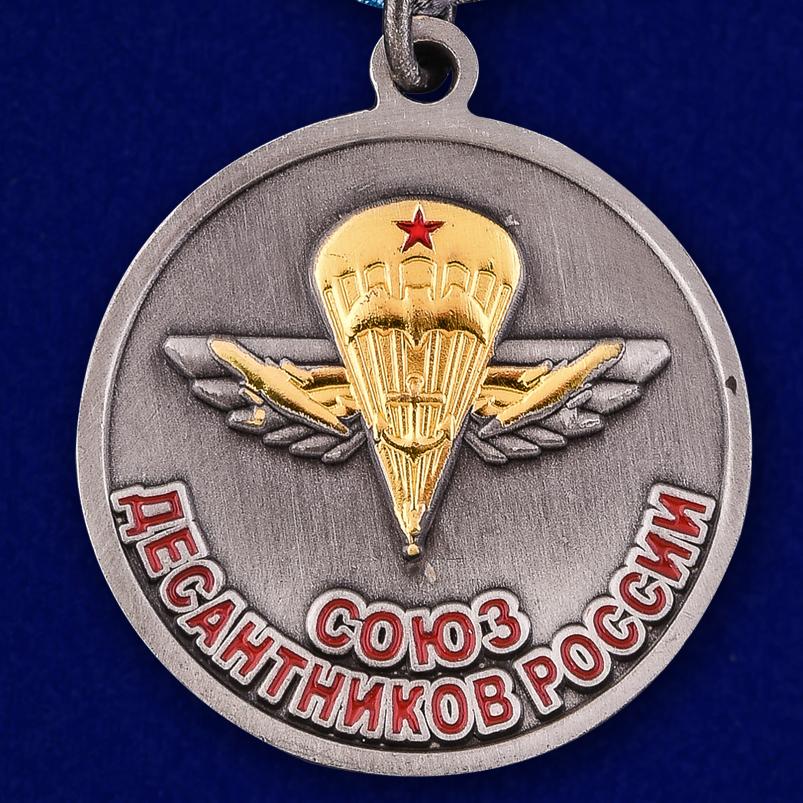 Медаль Анатолий Лебедь в нарядном футляре из бархатистого флока - купить в подарок