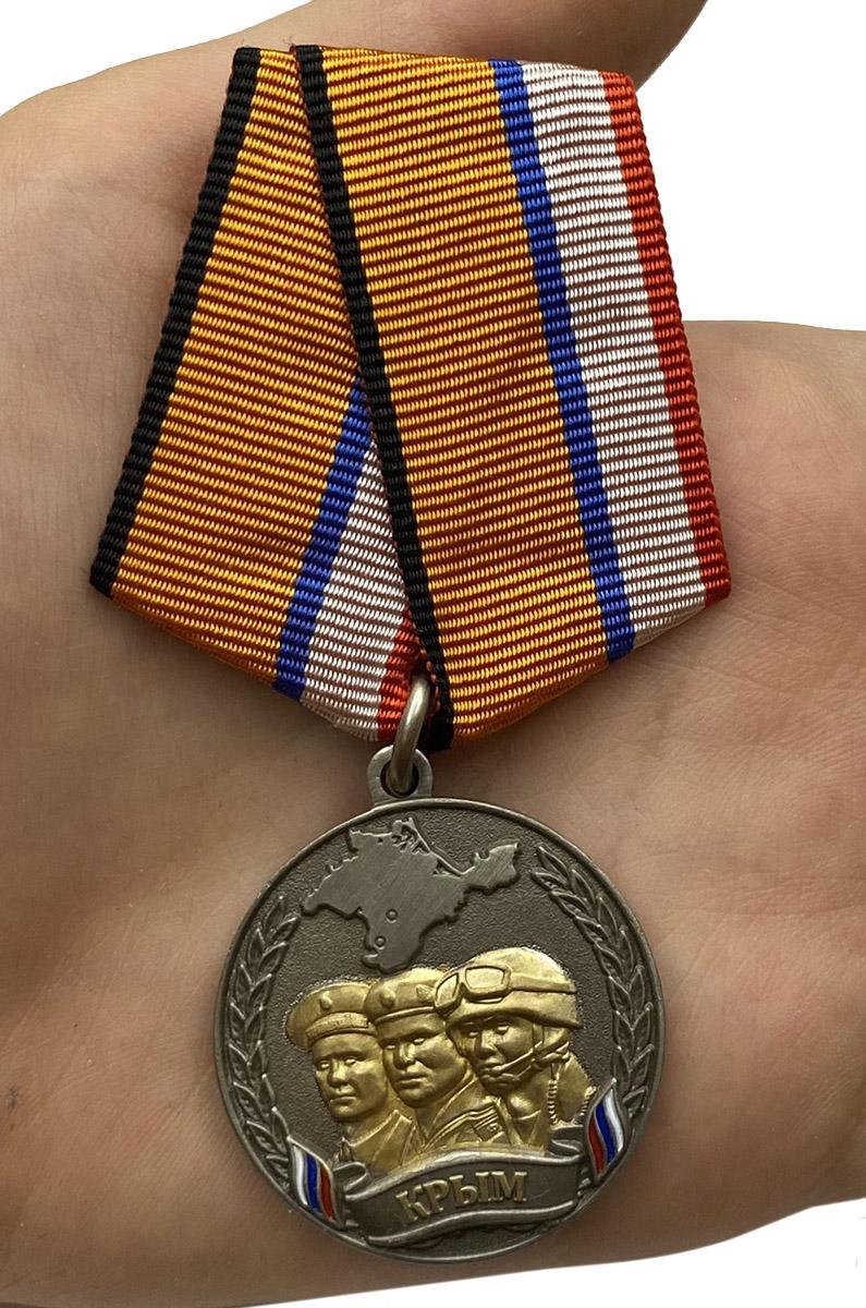 """Памятная медаль """"Боевое братство Крыма"""" - вид на ладони"""