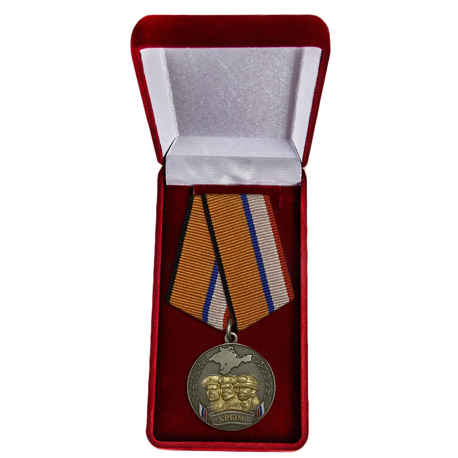"""Памятная медаль """"Боевое братство Крыма"""" - в футляре"""