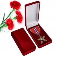 Памятная медаль Бронзовая звезда (США)
