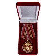 Памятная медаль Член семьи участника ВОВ - в футляре