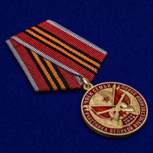 Памятная медаль Член семьи участника ВОВ - общий вид