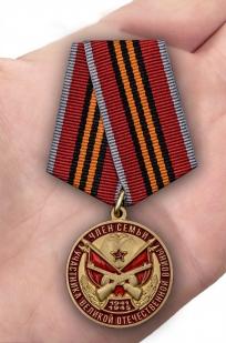 Памятная медаль Член семьи участника ВОВ в футляре  удостоверением - вид на ладони
