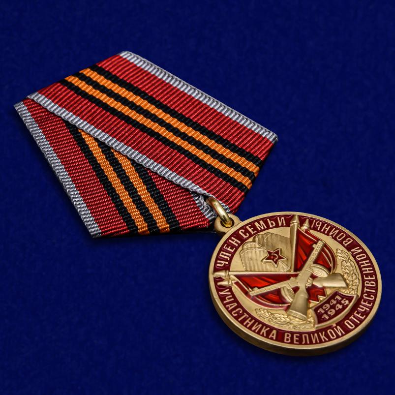 Памятная медаль Член семьи участника ВОВ в футляре  удостоверением - общий вид