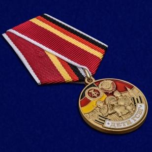 Памятная медаль Дети ГСВГ в футляре с прозрачной крышкой - общий вид