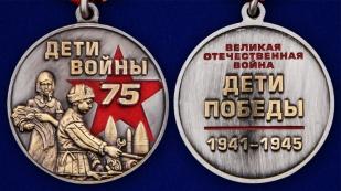 """Памятная медаль """"Дети войны"""" в футляре - аверс и реверс"""