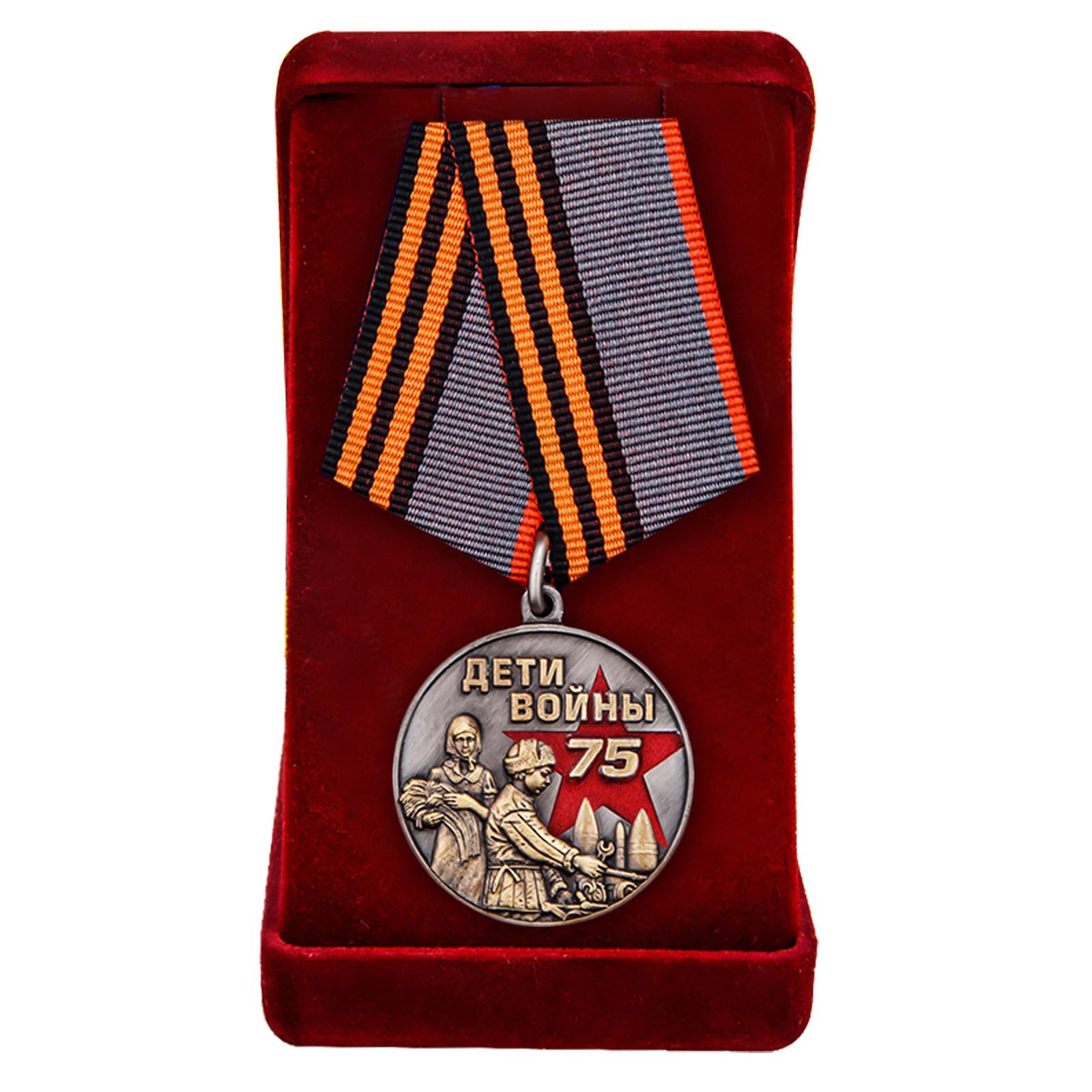 """Купить памятную медаль """"Дети войны"""" в футляре выгодно онлайн"""
