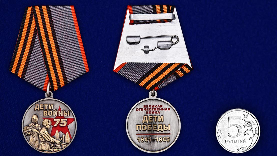 """Памятная медаль """"Дети войны"""" в футляре - сравнительный вид"""