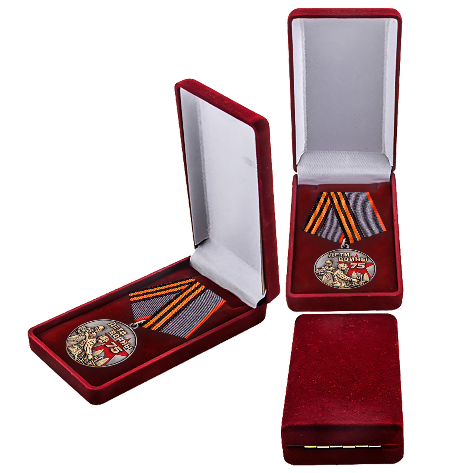 """Памятная медаль """"Дети войны"""" в футляре"""
