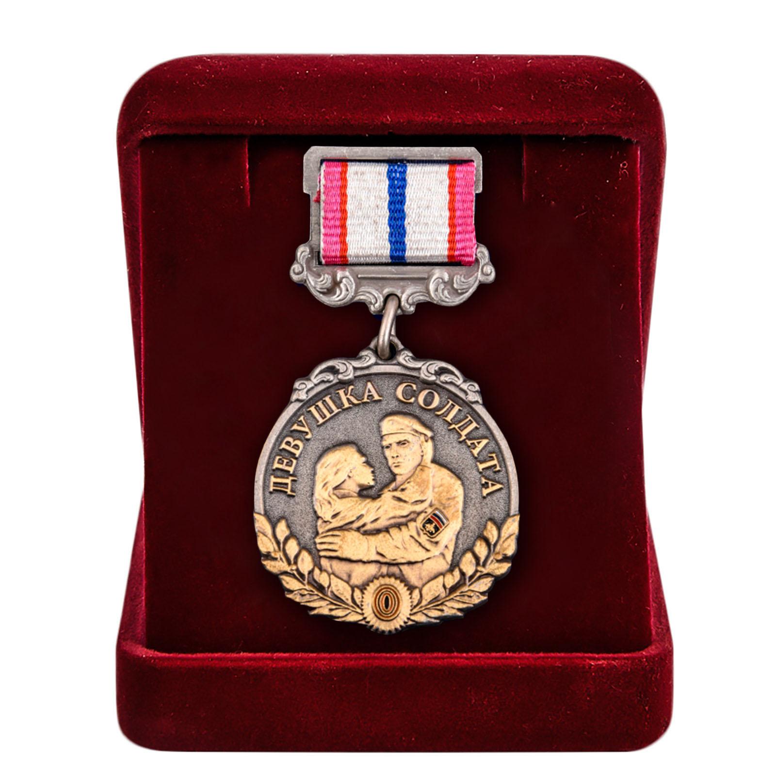 Купить памятную медаль Девушка солдата оптом или в розницу
