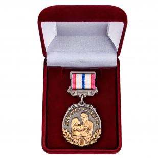 Памятная медаль Девушка солдата - в футляре