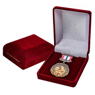 Памятная медаль Девушка солдата