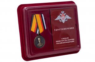 Памятная медаль Герой Советского Союза Генерал-лейтенант инженерных войск Карбышев Д.М. - в футляре