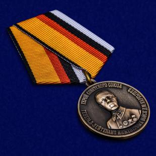 Памятная медаль Герой Советского Союза Генерал-лейтенант инженерных войск Карбышев Д.М. - общий вид