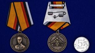 Памятная медаль Герой Советского Союза Генерал-лейтенант инженерных войск Карбышев Д.М. - сравнительный вид