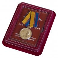 Памятная медаль Главный маршал артиллерии Неделин - в футляре
