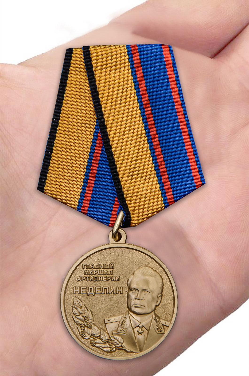 Памятная медаль Главный маршал артиллерии Неделин - вид на ладони