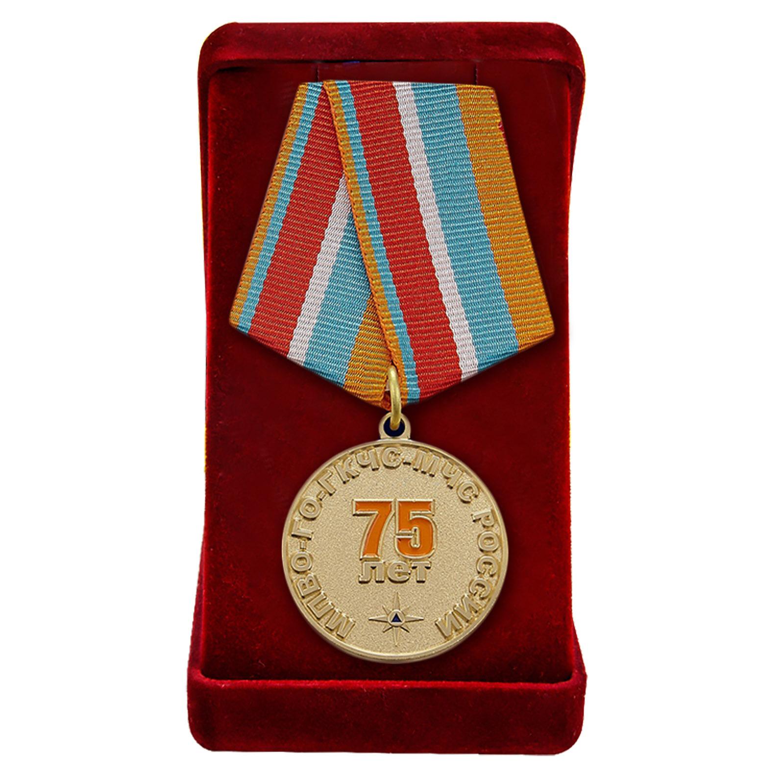 """Купить памятную медаль """"Гражданской обороне МЧС 75 лет"""" по лучшей цене"""