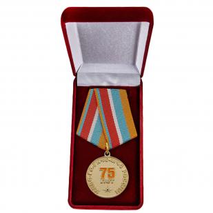 """Памятная медаль """"Гражданской обороне МЧС 75 лет"""" - в футляре"""