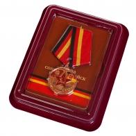 Памятная медаль Группа Советских войск в Германии - в футляре