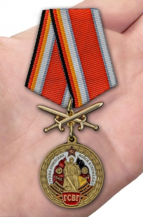 "Памятная медаль ""ГСВГ"" - заказать онлайн"