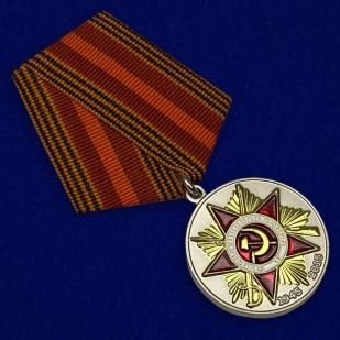Памятная медаль к 70-летию Победы в ВОВ - общий вид