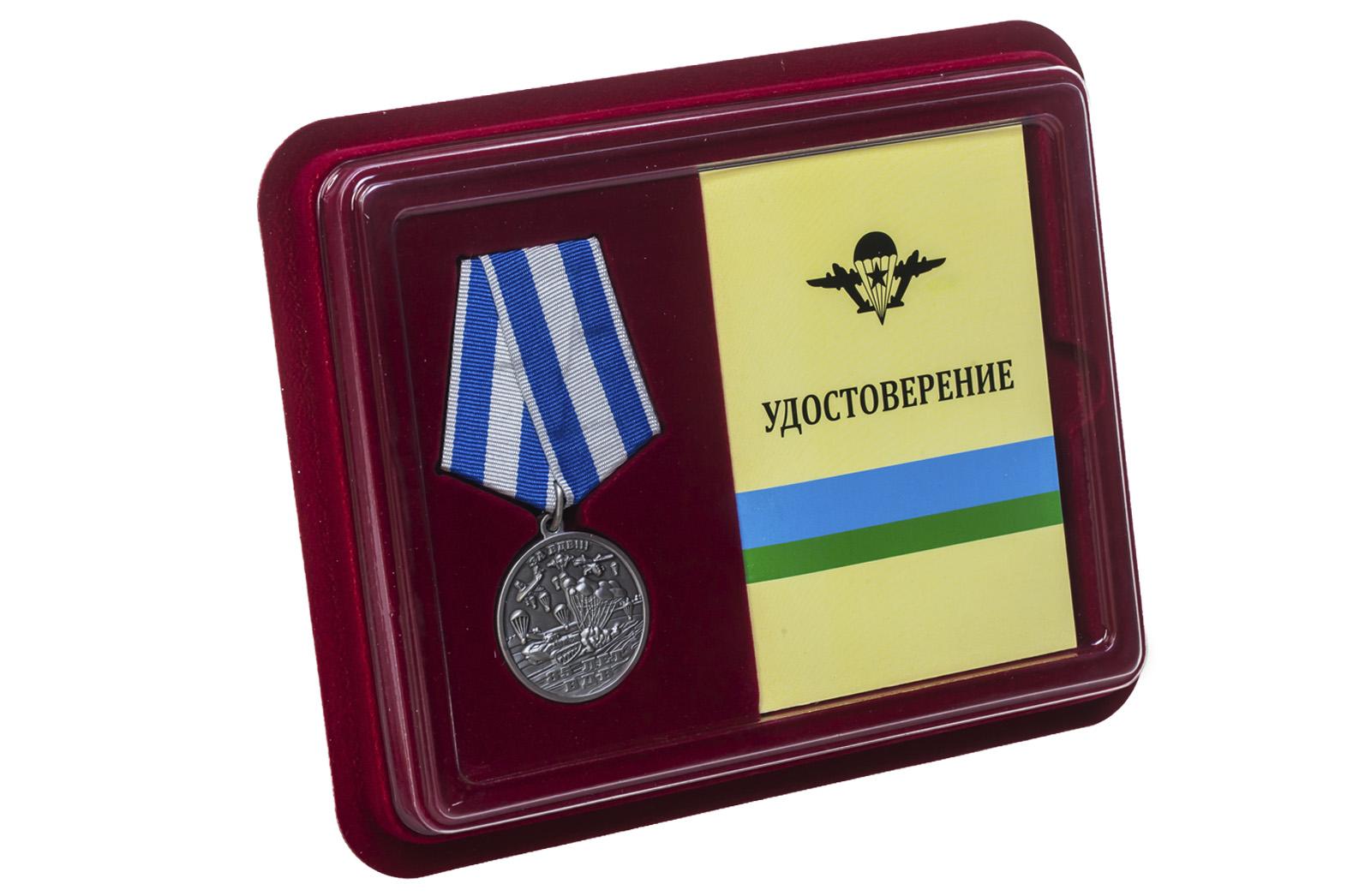 Памятная медаль к 85-летию ВДВ купить с доставкой