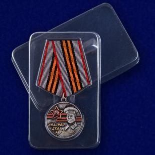Памятная медаль к юбилею Победы в ВОВ «За Родину! За Сталина!» с доставкой