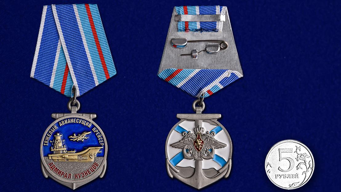 Памятная медаль Крейсер Адмирал Кузнецов - сравнительный вид