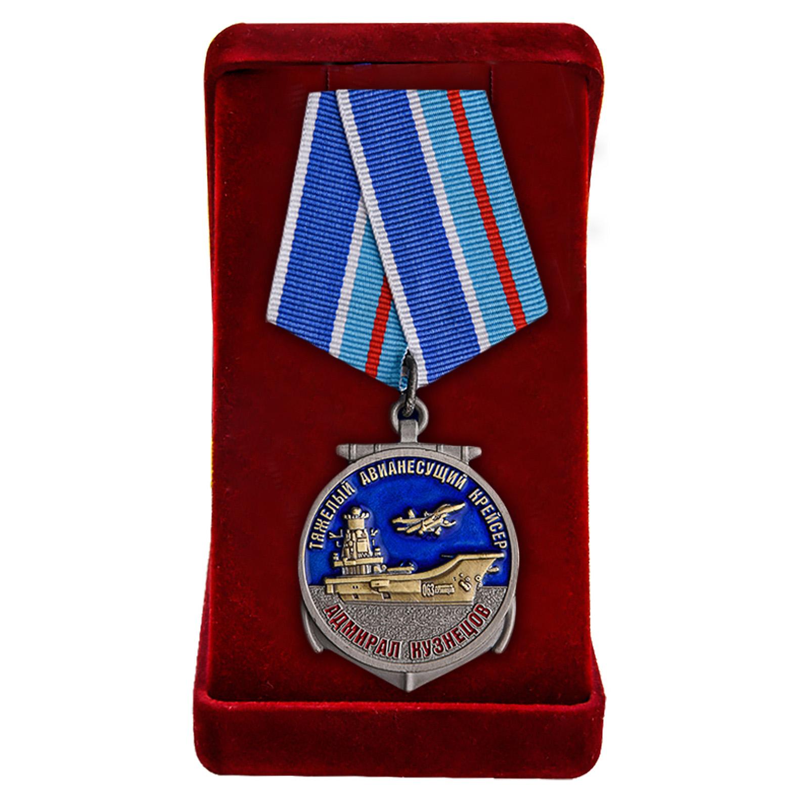 Купить памятную медаль Крейсер Адмирал Кузнецов оптом или в розницу