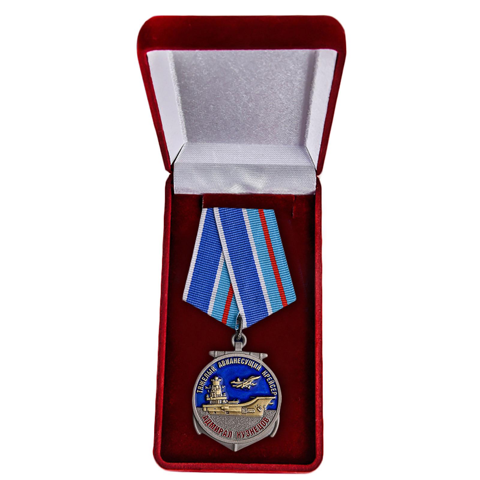 Памятная медаль Крейсер Адмирал Кузнецов - в футляре