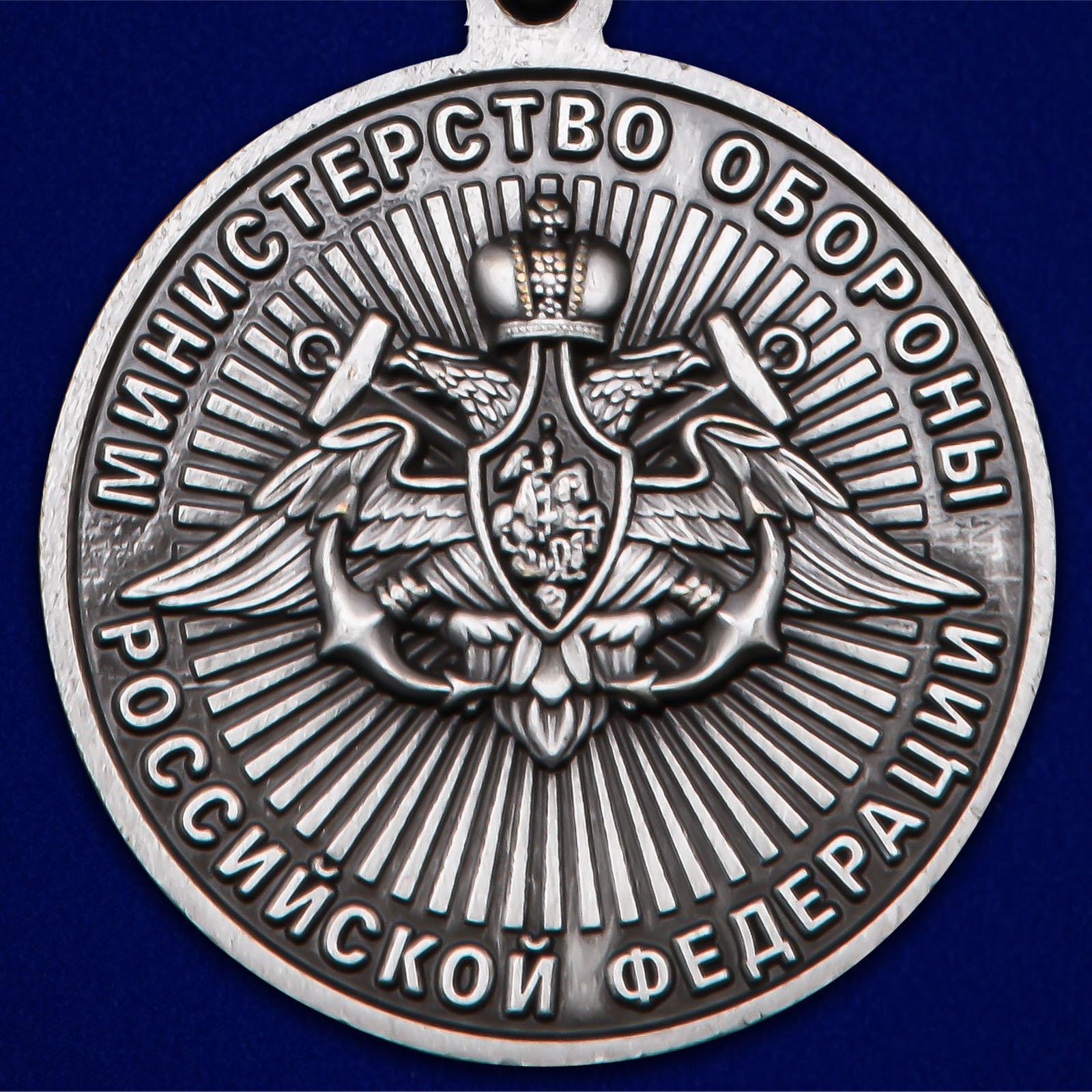 """Памятная медаль """"За службу в Морской пехоте"""" высокого качества"""