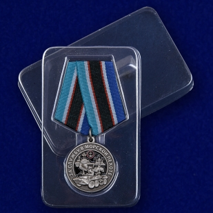 """Памятная медаль """"За службу в Морской пехоте"""" в футляре"""