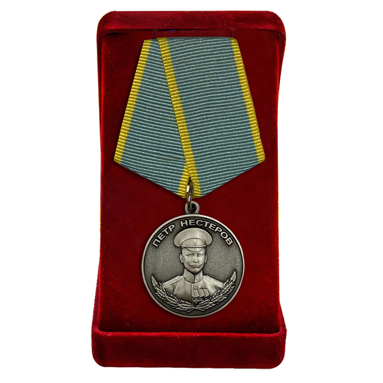 Купить памятную медаль Нестерова в подарок мужчине