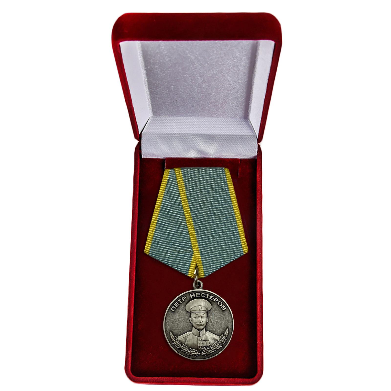 Памятная медаль Нестерова - в футляре