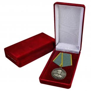 Памятная медаль Нестерова